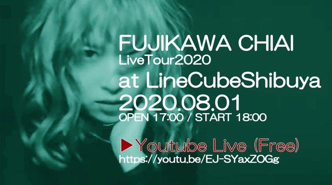Chiai Fujikawa official HP